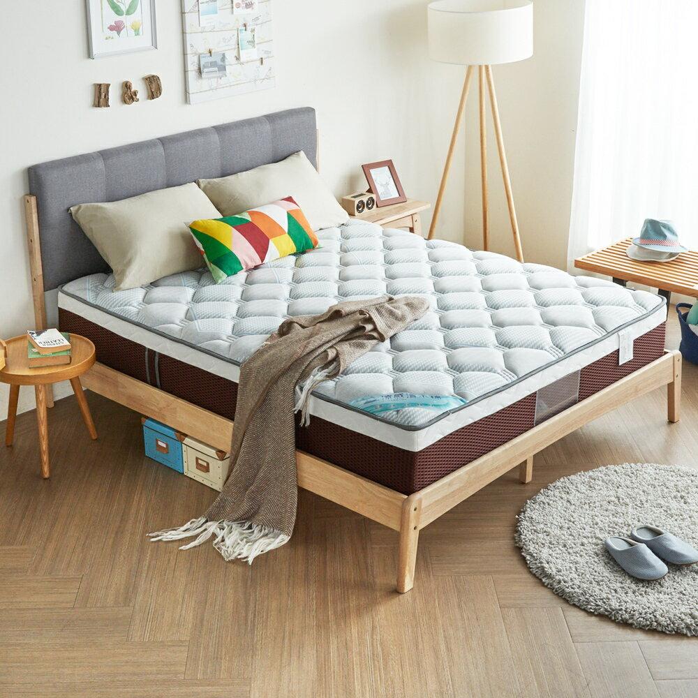 Q格子水冷膠降溫調節蜂巢式獨立筒床墊 / 雙人加大6尺 / H&D東稻家居 / 好窩生活節 1