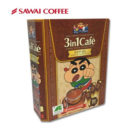 澤井咖啡 SAWAI COFFEE:【澤井咖啡】3in1Caf'e蠟筆小新系列-可可歐蕾★211前下單完款,保証年前到貨