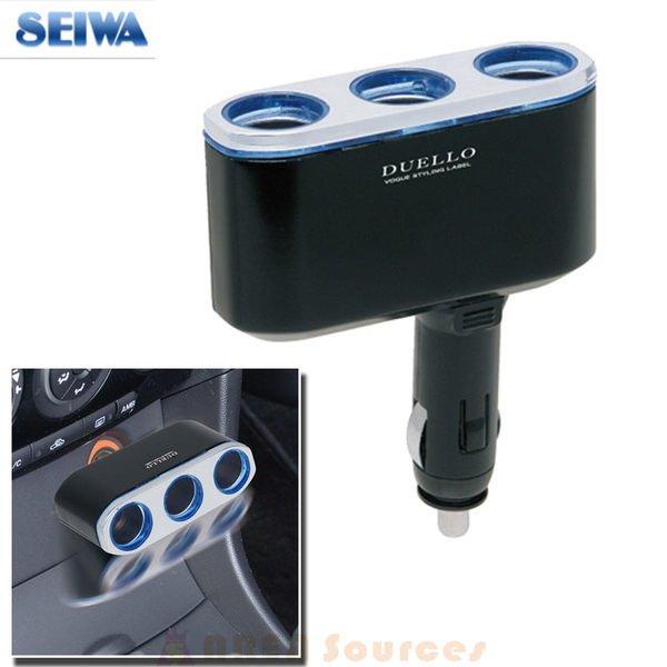 【禾宜精品】點菸器擴充 SEIWA F199 車用 點菸擴充器 插座 直插式,手機車充