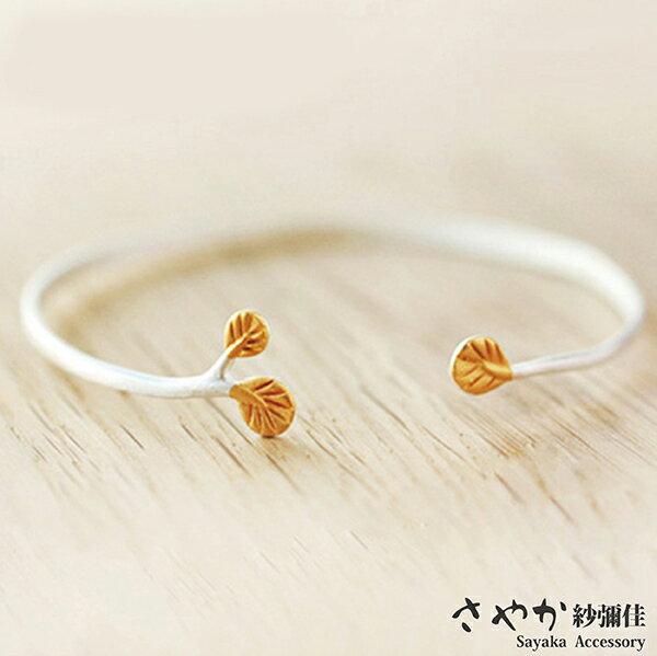 SAYAKA 日本飾品專賣:【Sayaka紗彌佳】純銀文創風格小樹苗手環