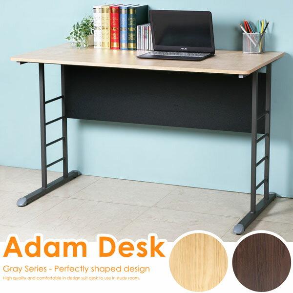 書桌 電腦桌 辦公桌 工作桌 桌子《Yostyle 》亞當120cm美型書桌(四款可選)