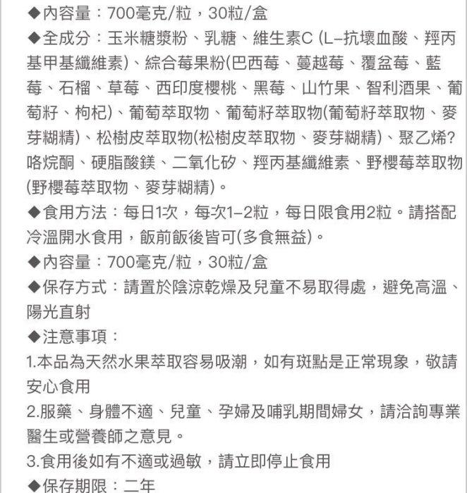 專品藥局 DV 笛絲薇夢 醇養妍錠 30粒 / 盒X4 (實體店面公司貨)【2012567】 1