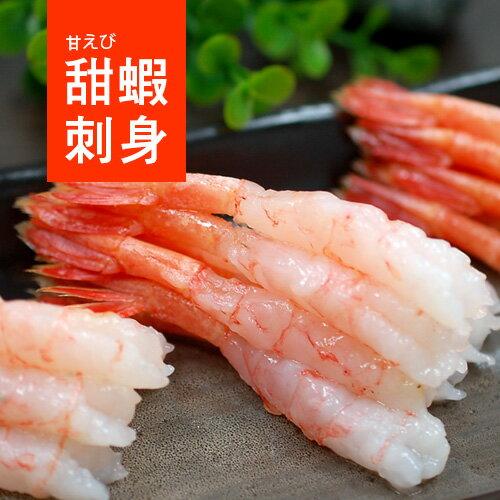 【築地一番鮮】原裝生食級甜蝦X5盒(含盒裝160g5%