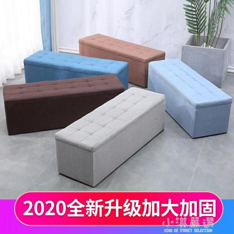 服裝店長方形沙發換鞋凳床尾多功能儲物收納凳更衣室試衣間凳子皮CY