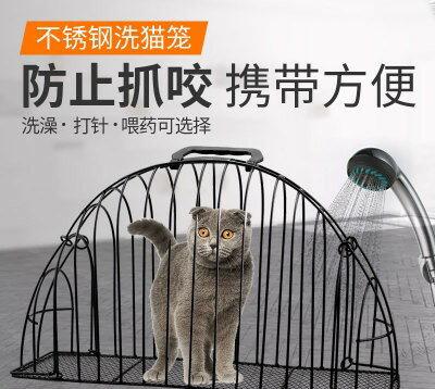 美琪(防抓咬籠)雙開門洗貓籠貓咪用洗澡運輸籠子吹風打針防咬籠