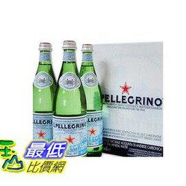 [COSCO代購 如果沒搶到鄭重道歉] San Pellegrino 聖沛黎洛 天然氣泡水 750毫升 X 12瓶 W56076