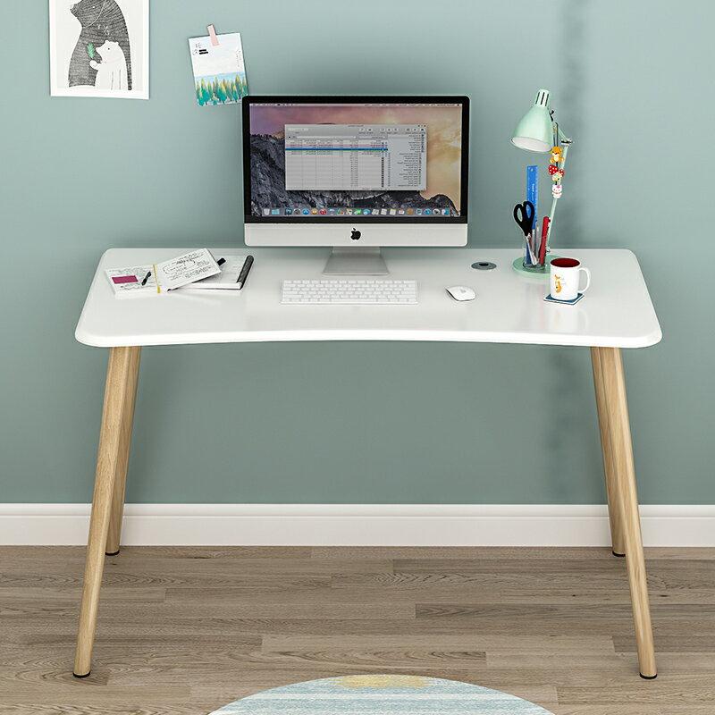 11.11 北歐電腦台式桌簡約書桌臥室電競桌家用電腦