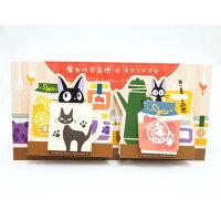 魔女宅急便周邊商品推薦【真愛日本】 17041900002 日本製造型便條本2入-JIJI茶杯 宮崎駿 魔女宅急便 奇奇貓 memo 收藏
