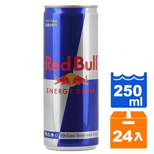 RED BULL 紅牛 能量飲料 250ml (24入)/箱