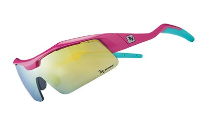 【【苹果户外】】720armour B318-15 Tack 蜜桃红 灰黄色多层镀膜 防爆PC片 飞磁换片 自行车眼镜 风镜 防爆眼镜 防风眼镜 运动太阳眼镜