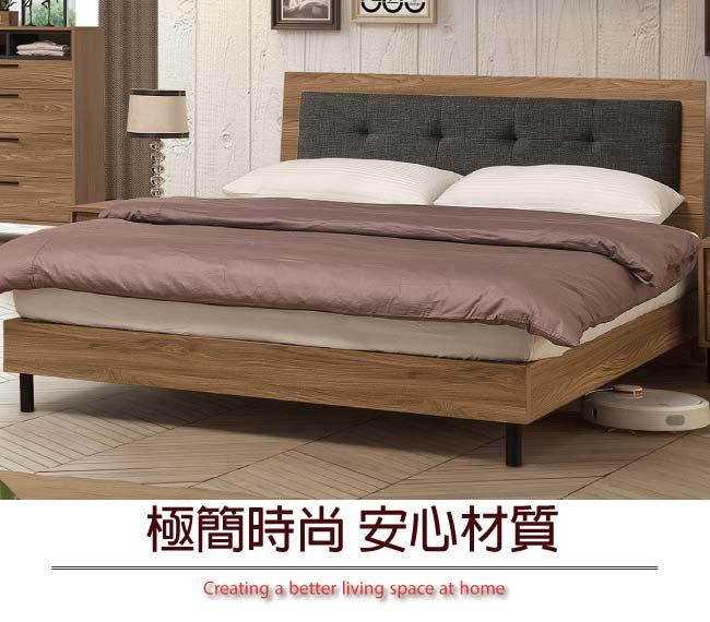 【文創集】藍柏蒂 時尚5尺棉麻布床片雙人床台組合(兩色可選+床頭片+床底+不含床墊)