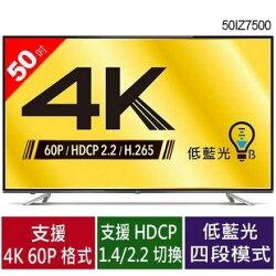 免運費 BenQ 50型 護眼低藍光4K顯示器+視訊盒/50吋4K電視/50吋4K LED電視 50IZ7500
