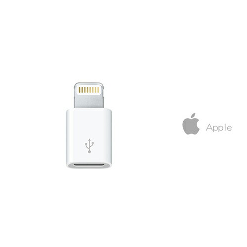 【Apple 原廠】Lightning to Micro USB 轉接器 MD820 (密封袋裝)