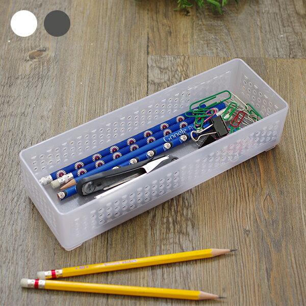 日本製 置物盒 長型筆筒收納盒 桌面抽屜式整理盒 文具收納盒 小物收納【SV5072】快樂生活網
