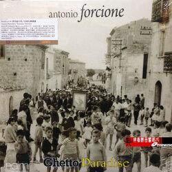 【停看聽音響唱片】【黑膠LP】安東尼奧佛湘:貧民區天堂