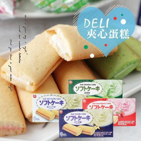 越南DELI夾心蛋糕(6入)180g蛋糕甜點點心鹽香草草莓香草抹茶下午茶【N102926】