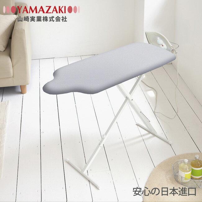 【YAMAZAKI】人型立地式燙衣板-閃電銀 - 限時優惠好康折扣