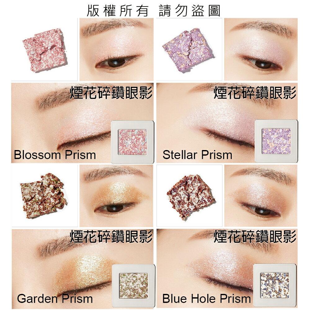 韓國MISSHA 碎鑽眼影 / 鑽石眼影 / 漸層眼影 / 多色眼影 / 煙花碎鑽眼影2g 棱鏡眼影 2