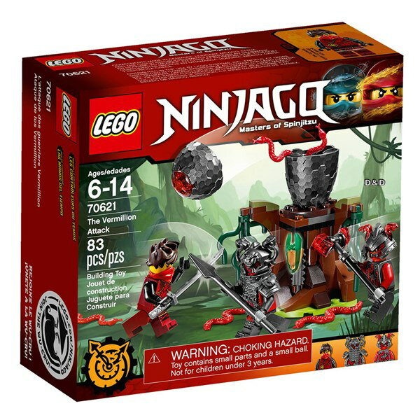 樂高積木 LEGO《 LT70621 》NINJAGO 旋風忍者系列 - The Vermillion Attack
