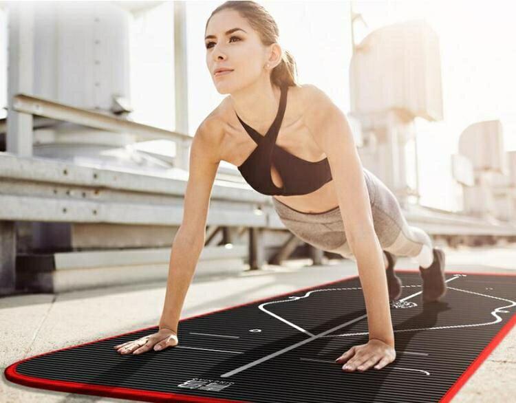 初學者瑜伽墊加厚加寬加長女男士防滑瑜珈舞蹈健身地墊子家用
