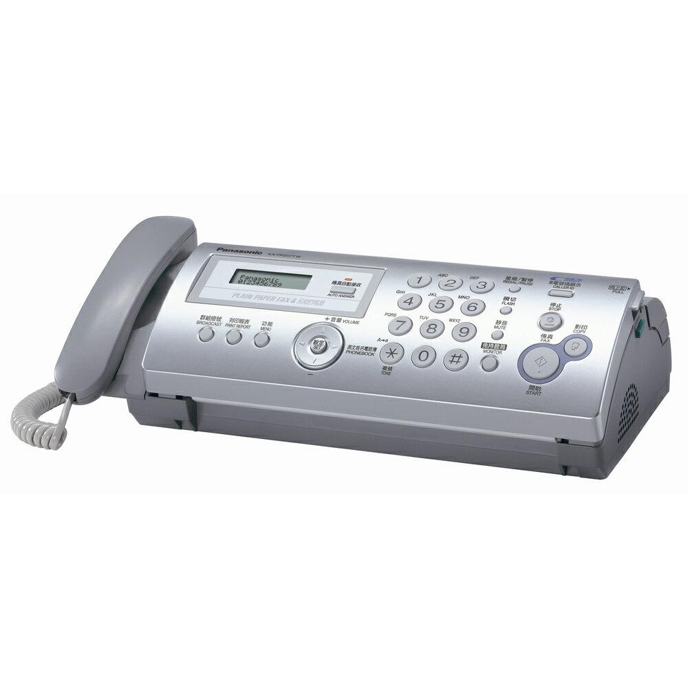 Panasonic 國際牌 KX-FP207TW-S 普通紙傳真機
