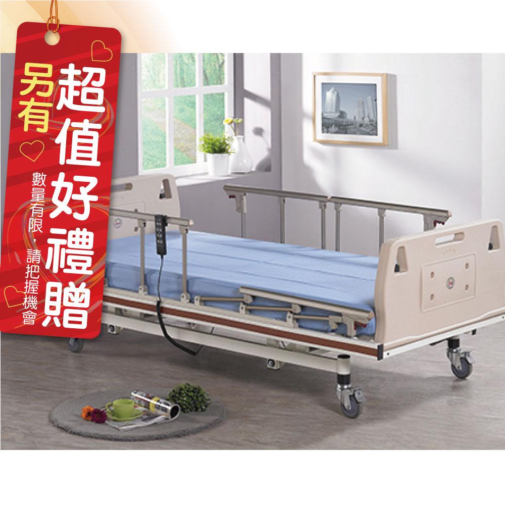 立明 交流電力可調整式病床 (未滅菌) F03 ABS塑鋼 三馬達 電動床補助 附加功能A款B款 贈 餐桌板 床包 中單 - 限時優惠好康折扣