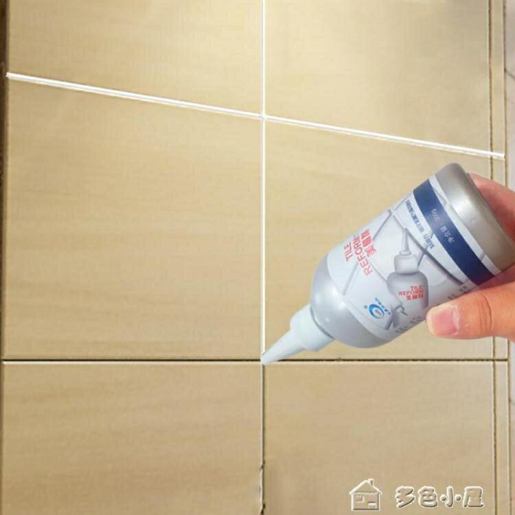 美縫劑瓷磚美縫劑地磚專用防水防霉補縫勾縫劑墻面地板磚填縫劑膠金白色