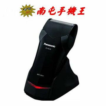 @南屯手機王@ Panasonic 國際牌單刀水洗旅行用電鬍刀ES-RC30 宅配免運費