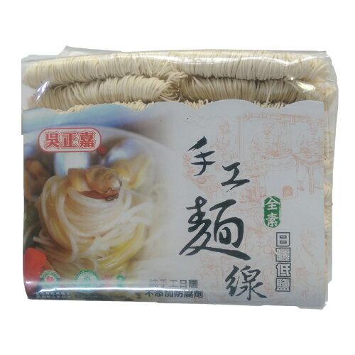 正嘉 關廟 麵線900g【愛買】