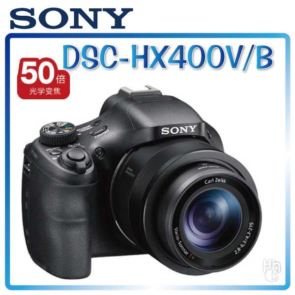 ➤ 【和信嘉】50倍光學變焦 SONY DSC-HX400V 黑 公司貨 原廠保固一年