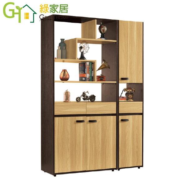 【綠家居】路希亞時尚4.3尺雙色隔間櫃玄關櫃