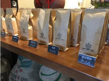 騎士精品咖啡豆 耶加雪菲 科契爾 水洗 (半磅)