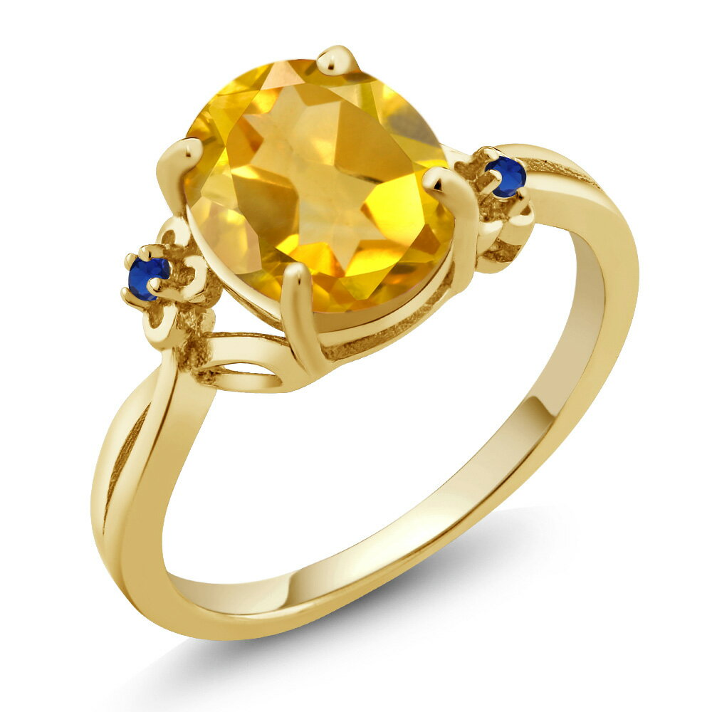 2.04 Ct Yellow Citrine Simulated Sapphire 18K Yellow Gold Plated Silver Ring 0