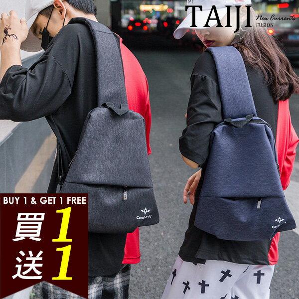 單肩斜背包‧情侶款多層收納袋帆布舒適背墊肩背包‧二色【NXA0302】-TAIJI-