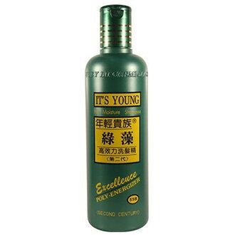 年輕貴族綠藻 高效力洗髮精第二代 500ml