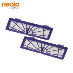 【滿3千10%點數回饋】【美國 Neato】Botvac 系列 原廠 專用高效能 HEPA 濾網 (2片)