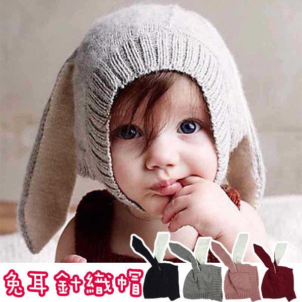 毛帽- 兔兔耳朵 防寒 保暖 舒服職料針織帽 帽子 四色【AN SHOP】