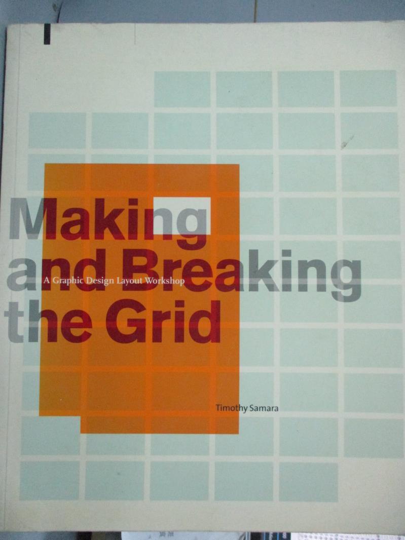 【書寶 書T4/ _YAT】Making and breaking the grid : a graphic des
