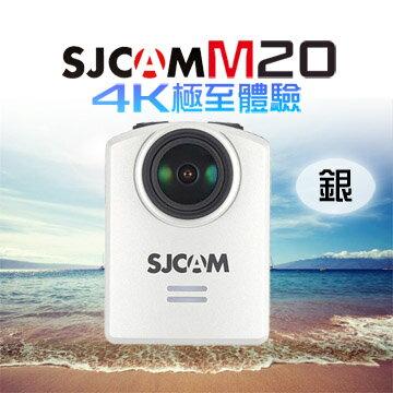 Sjcam M20 4K wifi 防水型运动摄影机 2160P /行车记录器(银)