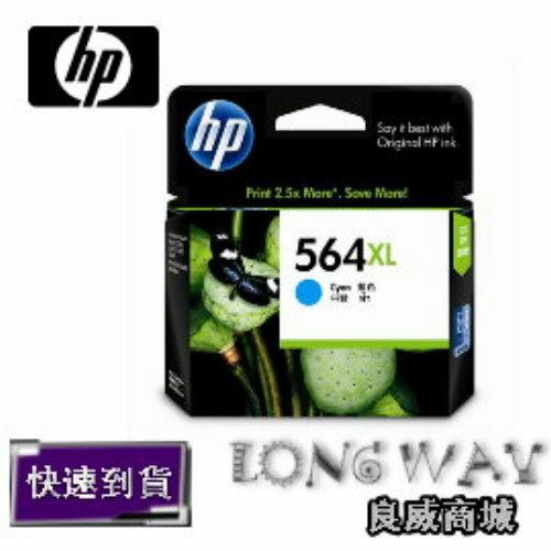 HP NO.564XL 原廠青色高容量墨水匣(CB323WA)(適用:HP Photosmart C5380/C6380/D5460)