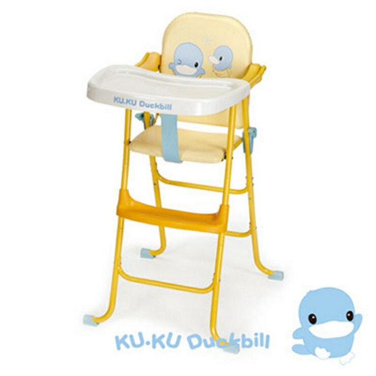 ~寶貝樂園~KUKU高低兩用餐椅