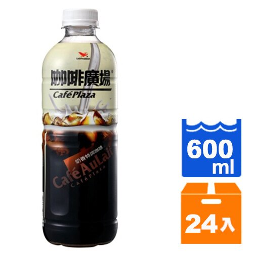 統一 咖啡廣場 奶香特調咖啡 600ml (24入)/箱