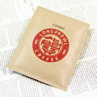 [龍寶咖啡]中淺烘焙精品咖啡豆巴拿馬藝妓咖啡掛耳10包 (10±0.5g/包)