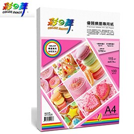 彩之舞  HY–A20 優質噴墨專用紙–防水 115g A4 100張入 / 包