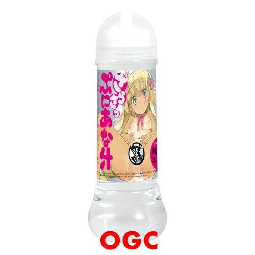【OGC情趣用品】EXE。清爽屁屁汁 洗不用
