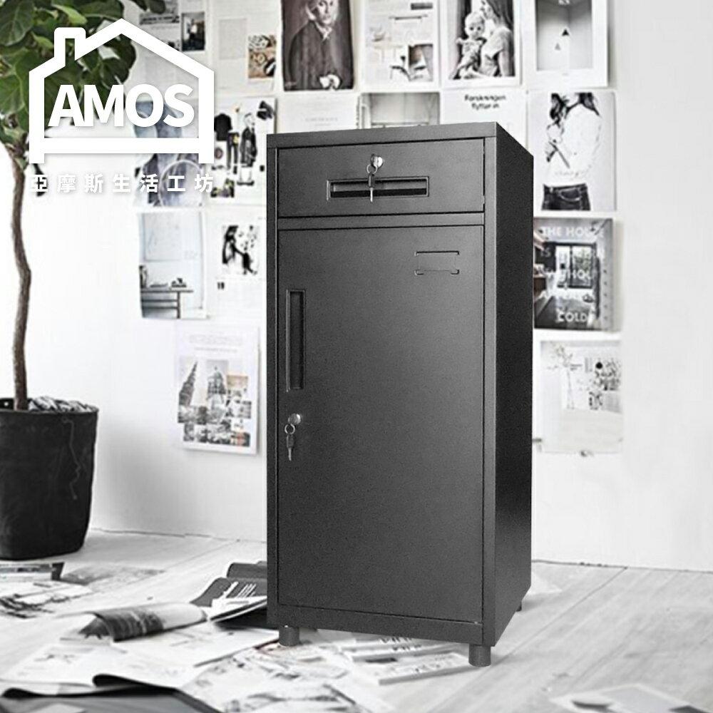 置物櫃 / 辦公櫃 / 鐵櫃 OP黑砂紋辦公置物小鐵櫃【TAW025】 0