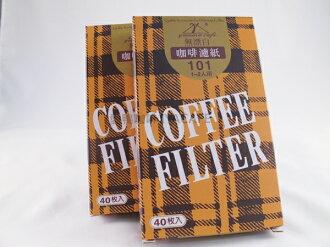 《愛鴨咖啡》日本進口 101扇形 無漂白 咖啡 濾紙 1-2杯用 40枚/盒