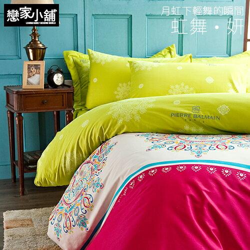 床罩組 / 雙人-100%精梳棉【PB-尊榮黃】六件式床罩組,台灣製,戀家小舖