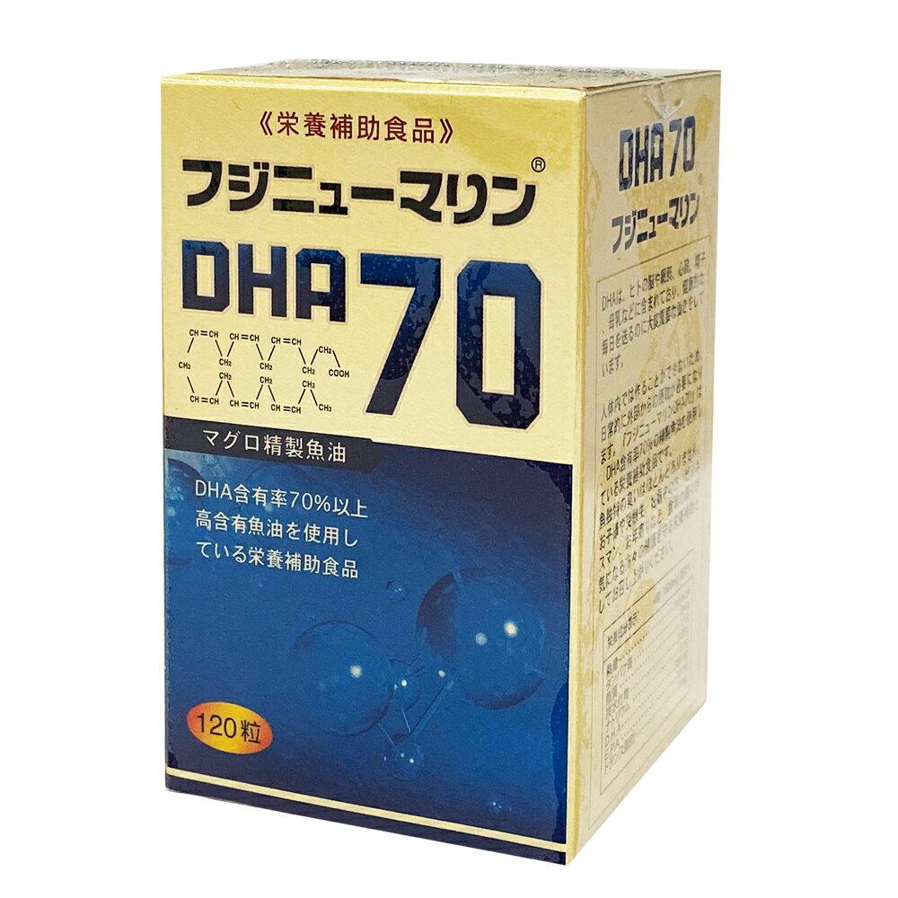海珍寶 DHA70 120粒 (買5送1)【合康連鎖藥局】