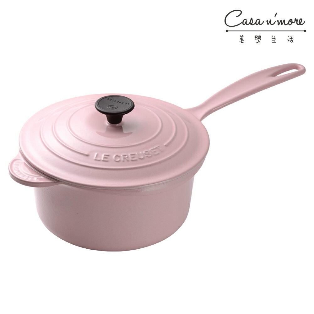 Le Creuset 單柄醬汁鍋 含蓋 湯鍋 牛奶鍋 20cm 雪紡粉